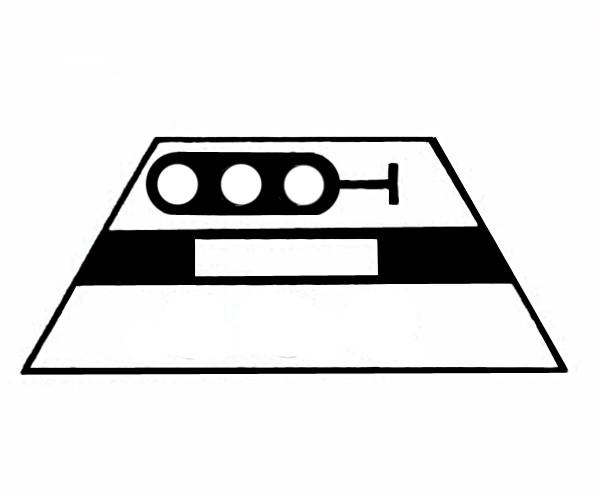 S617D Signalsymbol Hauptsignal 3-begriffig ( Hp0 - Hp1-Hp2 )