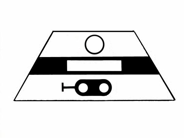 S622B Signalsymbol Hauptsignal 2-begriffig ( Hp0 - Hp1 ) für 1 Taster